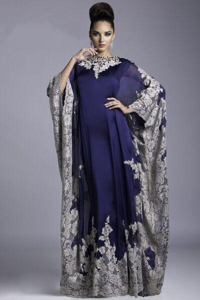 Demure Dress