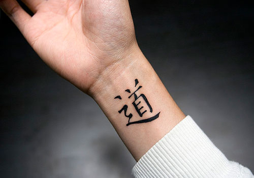 The Best Small Tattoo Ideas For Men And Women Livinghours