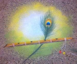 Flute of Krishna Rangoli Design