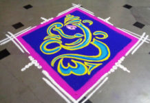 Ganesh Rangoli Designs