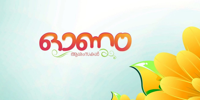20 best onam wishes in english and malayalam livinghours onam wishes in malayalam m4hsunfo