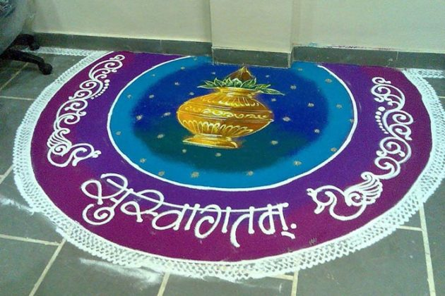 kalash-rangoli-designs-for-diwali-02