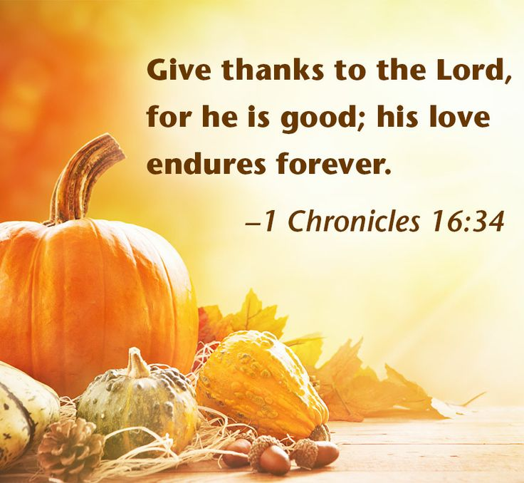 thanksgiving-bible-psalm
